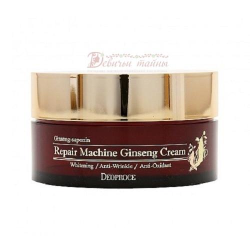 Deoproce Крем для лица антивозрастной с женьшенем Repair Machine Ginseng Cream