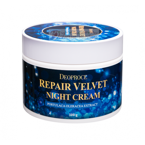 Deoproce Крем для лица ночной восстанавливающий Repair Velvet Night Cream