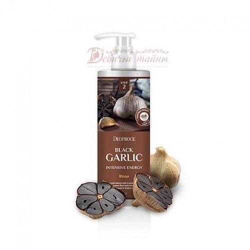 Deoproce бальзам для волос чёрный чеснок Rinse - Black Garlic Intensme Energy