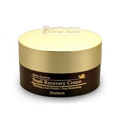 Deoproce Крем восстанавливающий с муцином улитки Snail Recovery Cream