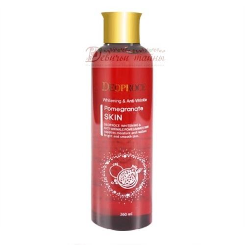 Deoproce Флюид антивозрастной Whitening And Anti-Wrinkle Pomegranate Skin