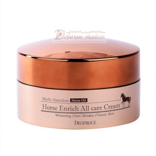 Deoproce крем для лица питательный с лошадиным жиром Horse Enrich All Care Cream