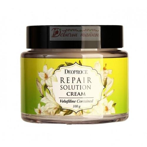 Deoproce Крем для лица с волюфилином Repair Solution Cream