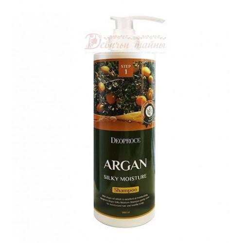 Deoproce Шампунь для волос с аргановым маслом argan Argan Silky Moisture Shampoo