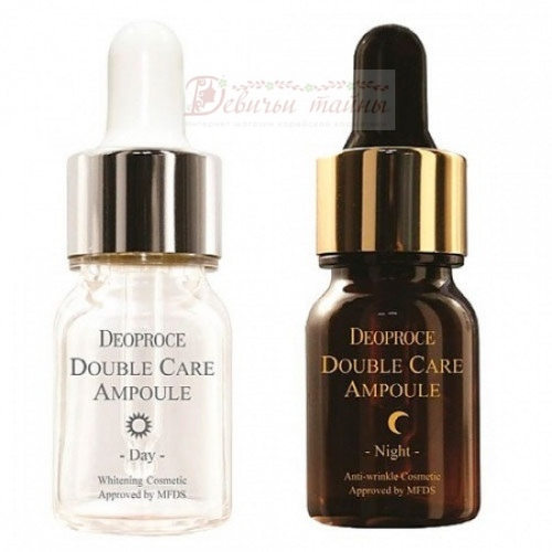 Deoproce Сыворотка для лица антивозрастная Double Care Ampoule Day & Night Single Pack