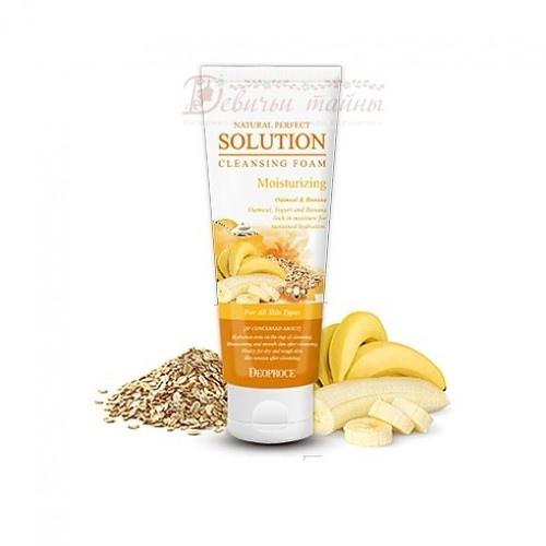 Deoproce Пенка для умывания с овсянкой и бананом Natural Perfect Solution Cleansing Foam Moisturizing
