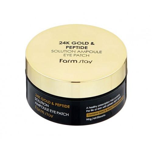 Farmstay Патчи для глаз с 24-х каратным золотом и пептидами 24K Gold & Peptide Solution Ampoule Eye Patch