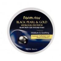 Farmstay Патчи гидрогелевые для области вокруг глаз с золотом и чёрным жемчугом Black Pearl & Gold Hydrogel Eye Patch