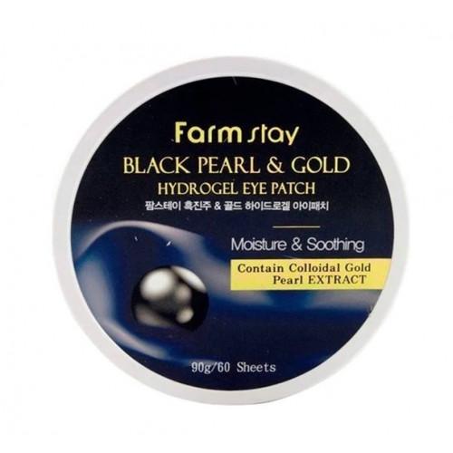 Farmstay Патчи для области вокруг глаз с золотом и чёрным жемчугом Black Pearl & Gold Hydrogel Eye Patch