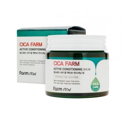 FarmStay Ампульный крем с центеллой азиатской Cica Farm Revitalizing Cream Ampoule