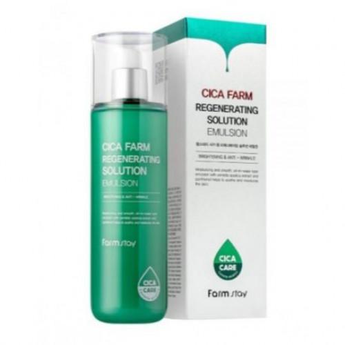 FarmStay Эмульсия для лица с центеллой азиатской Cica Farm Regenerating Solution Emulsion