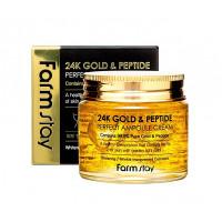 FarmStay Крем-гель ампульный с золотом и пептидами 24K Gold & Peptide Perfect Ampoule Cream