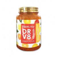 Farmstay Сыворотка для лица ампульная витаминная DR-V8 Vitamin Ampoule