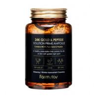 Farmstay Сыворотка ампульная многофункциональная с золотом и пептидами 24K Gold & Peptide Solution Prime Ampoule
