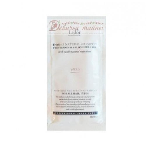La'dor Шампунь с натуральными ингредиентами Triplex Natural Shampoo (Пробник)