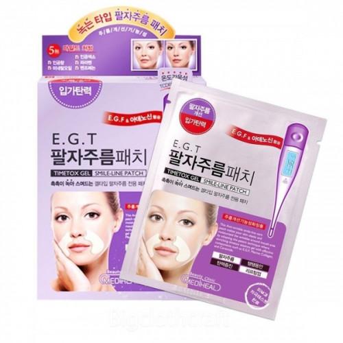 Mediheal Патчи от носогубных складок и морщин E.G.T TimeTox Gel Smile Line patch