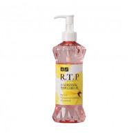 Lombok Масло для волос с ретинолом Innovation Hair Care Oil