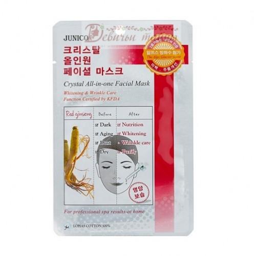 Mijin Маска тканевая Junico Crystal All-in-one Facial Mask