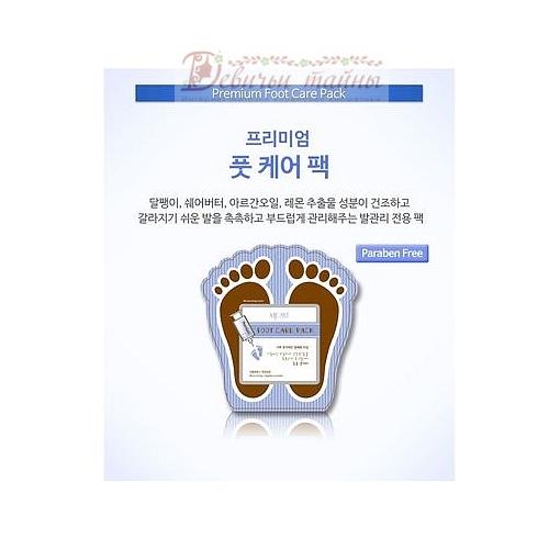Mijin Маска для ног Premium Foot Care Pack