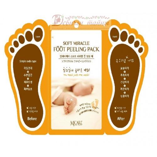 Mijin Пилинг для ног Foot Peeling Pack