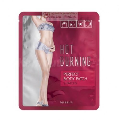 Missha Патчи для тела антицеллюлитные hot burning perfect body patch