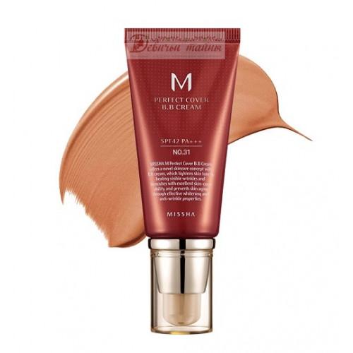 Missha Крем ББ для лица perfect cover bb cream spf42/pa+++  20ml