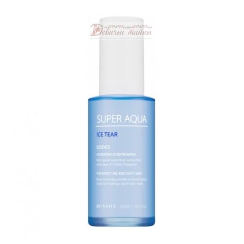 Missha Эссенция для лица c ледниковой водой Super Aqua Ice Tear Essence