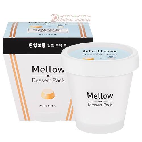 Missha маска-пудинг для лица молочная mellow dessert pack milk