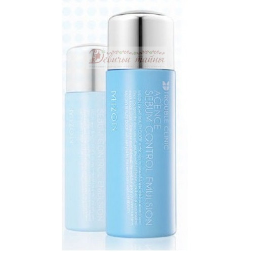 Mizon Эмульсия для проблемной кожи Acence Sebum Control Emulsion