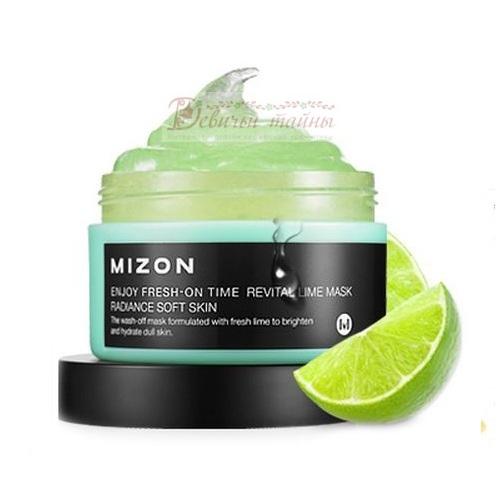 Mizon Маска для лица с экстрактом лайма Enjoy Fresh-On Time Revital Lime Mask