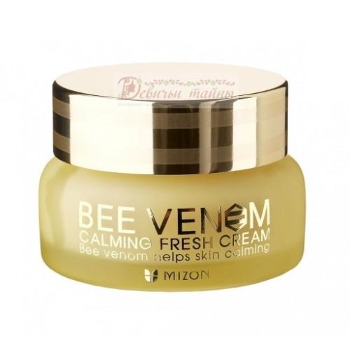 Mizon Крем для лица с прополисом Bee Venom Calming Fresh Cream