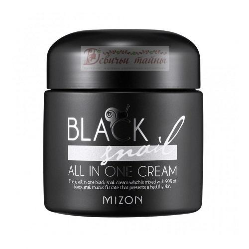 Mizon Крем с экстрактом черной улитки Black Snail All One Cream