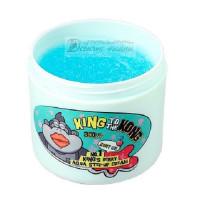 Mizon Гель ягодный King`S Berry Aqua Step-Up Cream