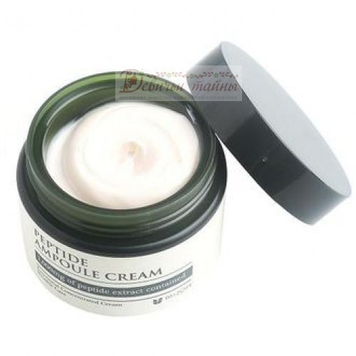 Mizon Крем антивозрастной с пептидами Peptide Ampoule Cream
