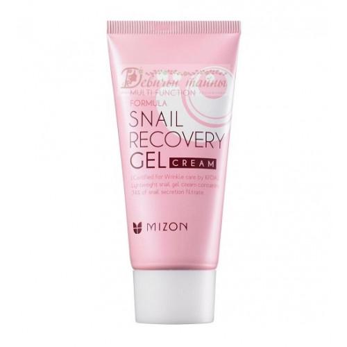 Mizon Крем-гель для лица с экстрактом улитки Snail Recovery Gel Cream