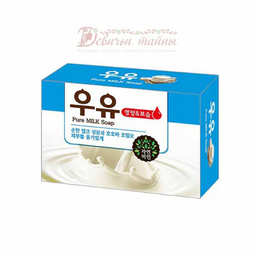 Mukunghwa Мыло молочное Pure Milk Soap