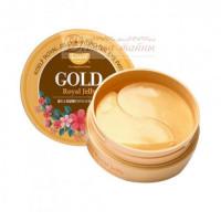Petitfee Патчи для глаз с маточным молочком Koelf Gold & Royal Jelly Eye Patch