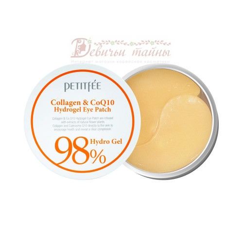 Petitfee Патчи для глаз с коэнзимом Collagen & Co Q10 Hydrogel Eye Patch