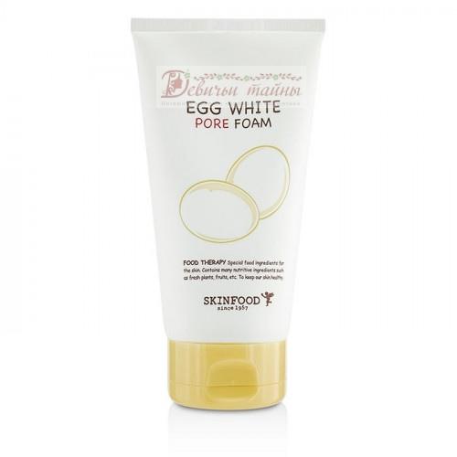 Skinfood Пенка для умывания яичнаяEgg White Pore Foam