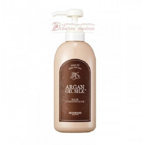 Skinfood Кондиционер для волос Argan Oil Silk Plus Hair Conditioner
