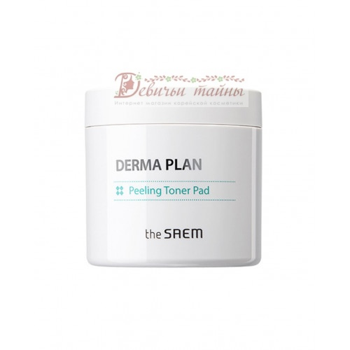 The Saem Пады очищающие Derma Plan Peeling Toner Pad