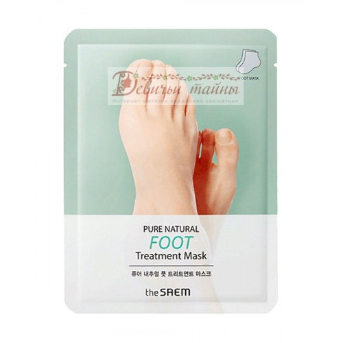 The Saem Маска для ног Pure Natural Foot Treatment Mask