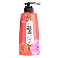Welcos Шампунь для волос Around me Rose Hip Hair Shampoo