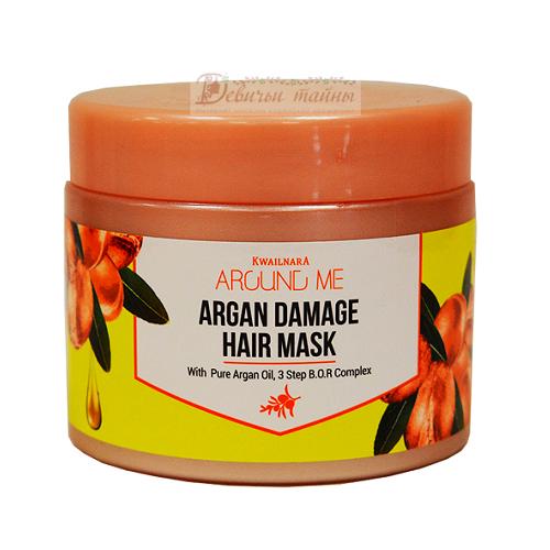 Welcos Маска для поврежденных волос Around me Argan Damage Hair Mask