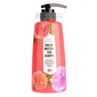Welcos Шампунь для волос Around me Rose Hip Hair Shampoo
