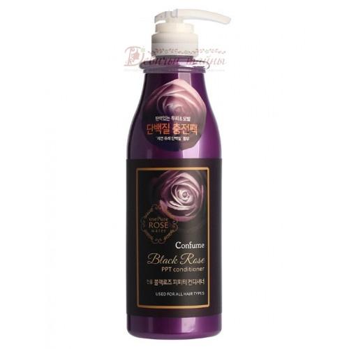 Welcos Кондиционер для волос Черная роза Confume Black Rose PPT Conditioner