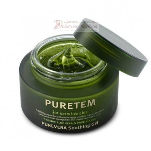 Welcos Крем для лица с экстрактом алоэ вера Puretem Purevera Cream