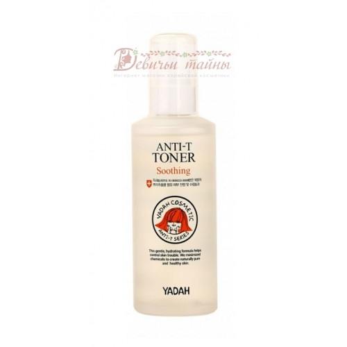 Yadah Тонер для проблемной кожи Anti-T Тoner