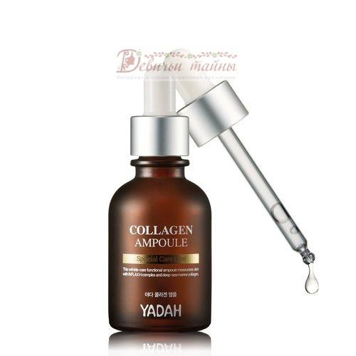 Yadah Сыворотка для лица с коллагеном Collagen Ampoule
