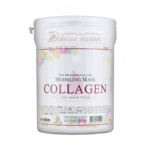 Anskin Маска альгинатная с коллагеном Collagen Modeling Mask / container